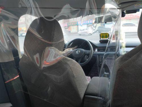 タクシー業界ニュース2020年1月~4月